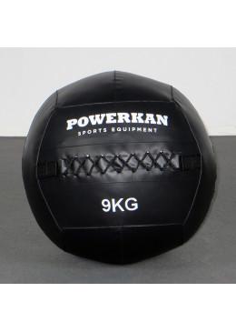 Balón Medicinal en KG